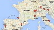 Най-добрите планински къмпинги в Европа, според Cool Camping