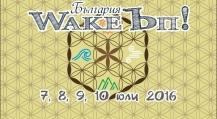 WakeUp! Bulgaria Festiva, 7-10 of July 2016