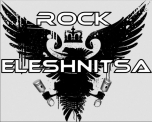 Rock Eleshnitsa, 8-9 of July 2016