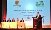 Camping.bg участва на двустранен туристически форум в Букурещ