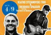 """The Best of Balkans"" weekend at Armenistis Camping, September 03 & 04 2016"
