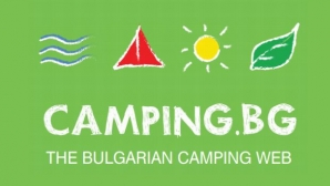 Camping.bg will present the Bulgarian camping tourism at tourism fairs in...