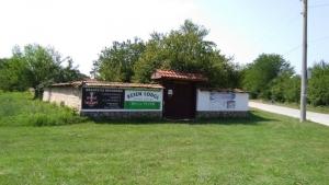 Camping Villa Resen