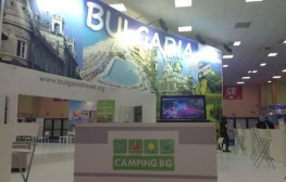 Camping.bg at touristic fair in Romania