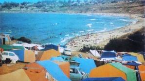 4 мита за къмпинг туризма в България