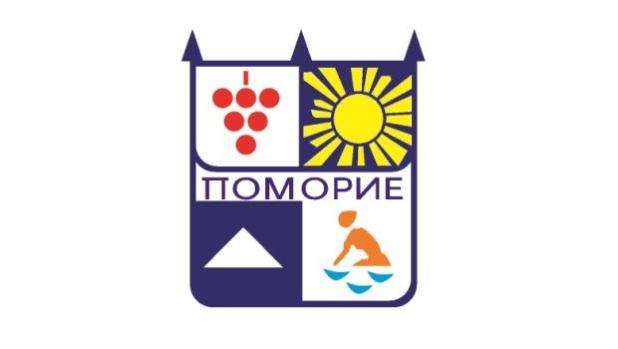 Община Поморие ще изгражда къмпинг
