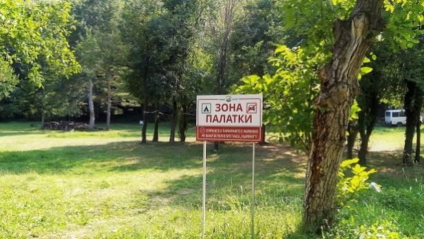 8 категории за най-добър къмпинг в България