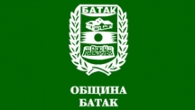 Община Батак въведе такси за диво къмпингуване, но се отказа да ги събира
