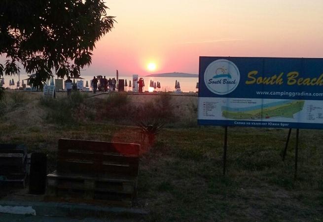 Къмпинг Южен бряг (бивш Градина)