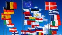 Полезна информация за пътуващите в и извън ЕС
