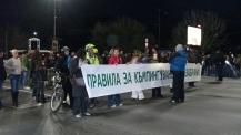 Продължават протестите против пълната забрана за свободно къмпингуване