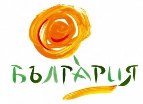 България няма да има ново туристическо лого