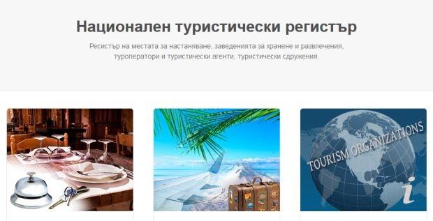 Министерство на туризма: В България има 21 категоризирани къмпинга