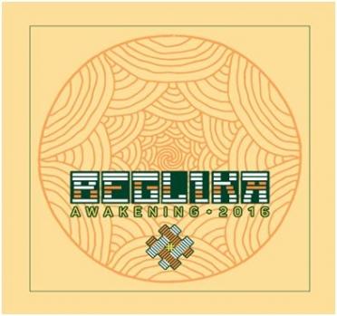 Споделената енергия на Беглика Фест 2016