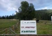 3 нови места за къмпингуване в горите