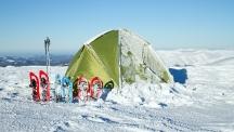 Избор на зимна палатка