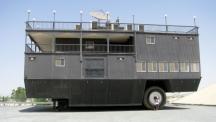 Из рекордите на Гинес: Най-голямата каравана на света