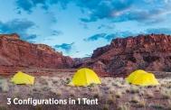 Inti 2: Най-многофункционалната палатка в света