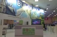 Camping.bg at touristic fair in Romania