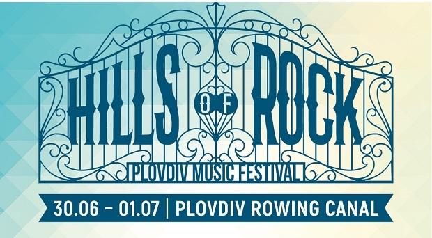 HILLS OF ROCK 2017, 30.06 - 01.07