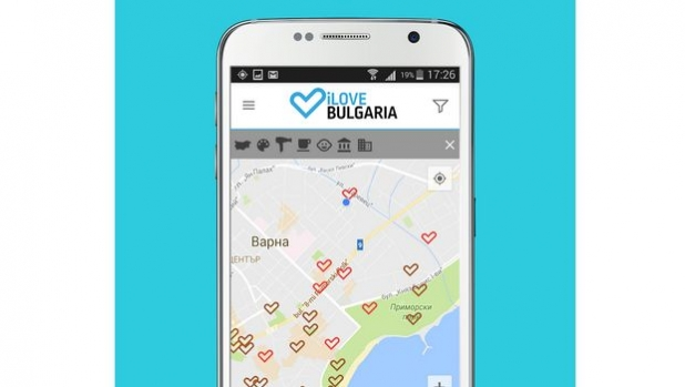 The Bulgarian Ministry of Tourism presented the mobile app iLoveBulgaria