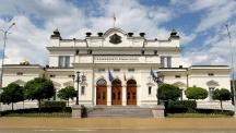 И парламентът отхвърли ветото на президента върху ЗУЧК