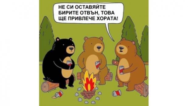 Карикатура на деня: 25.09.2018