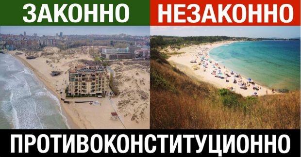 Бетономорие организира протестен лагер пред Президентството на 20 юни
