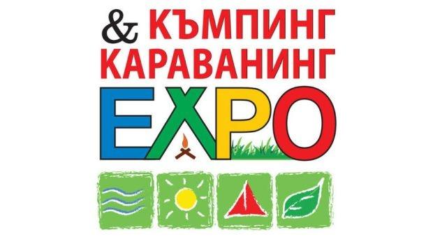 Изложителите на Къмпинг и Караванинг Експо 12-13 май 2018