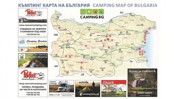 Camping.bg издаде Къмпинг карта на България