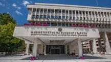 Електронният формуляр за влизане в Гърция няма да работи
