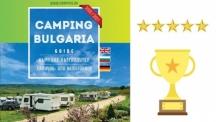 Къмпинг пътеводителят на България на 3-то място в Годишните награди в туризма 2020