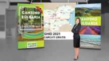 Camping.bg представя български къмпинги на виртуално изложение в Румъния