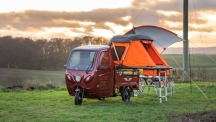 Elektrofrosch Camping - мини кемпер триколка от Германия