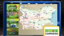 Camping.bg представя български къмпинги на виртуално изложение в България