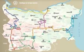 Camping Guide of Bulgaria 2021