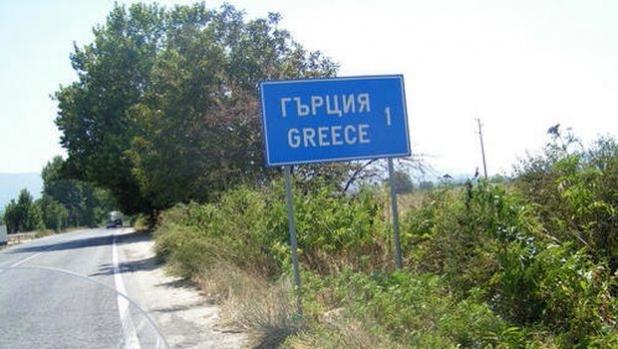 Влизането в Гърция - само през Кулата-Промахон