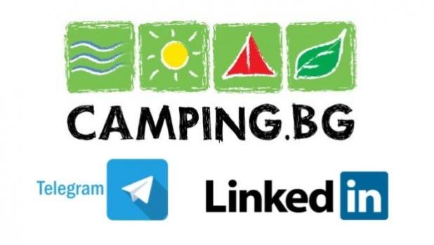 Camping.bg със собствен канал вече и в Telegram и LinkedIn