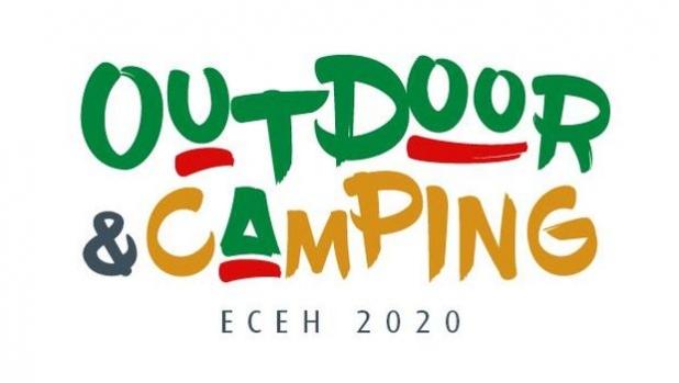 Изложение Outdoor & Camping на 13 септември в София