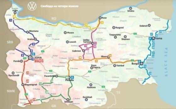 Camping Reiseführer Bulgarien 2021