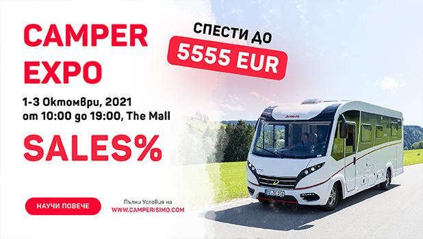 Camperisimo CAMPER EXPO IN THE MALL – изкарай страхотен Кемпер уикенд в мола