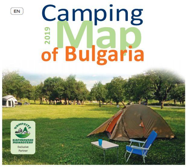 A Fost Lansată Noua Harta De Campanie A Bulgariei 2019 Website