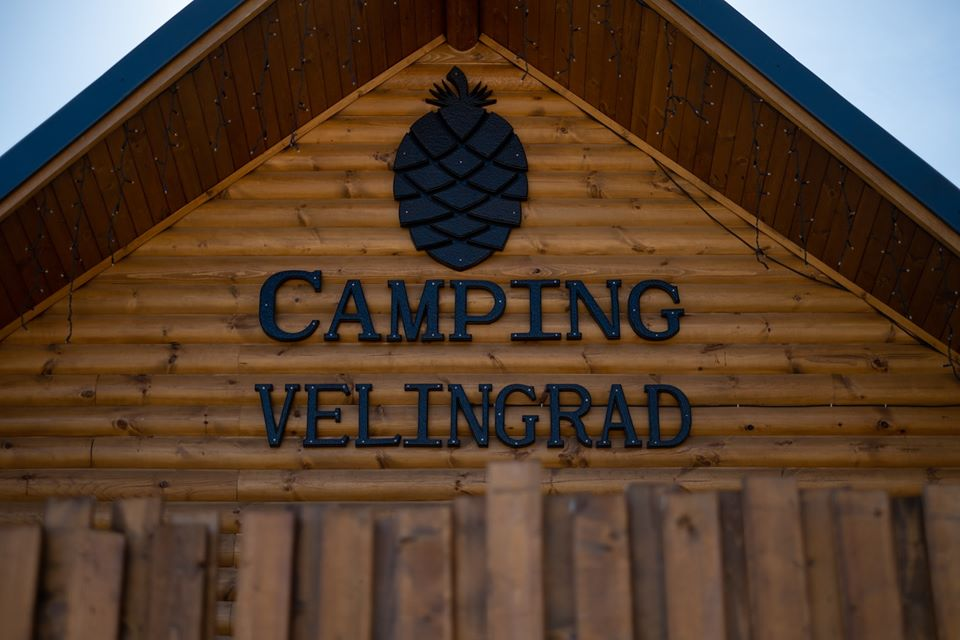 Thermal campsite Velingrad