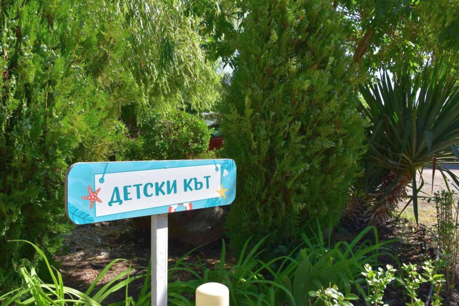 Camping Ailyak