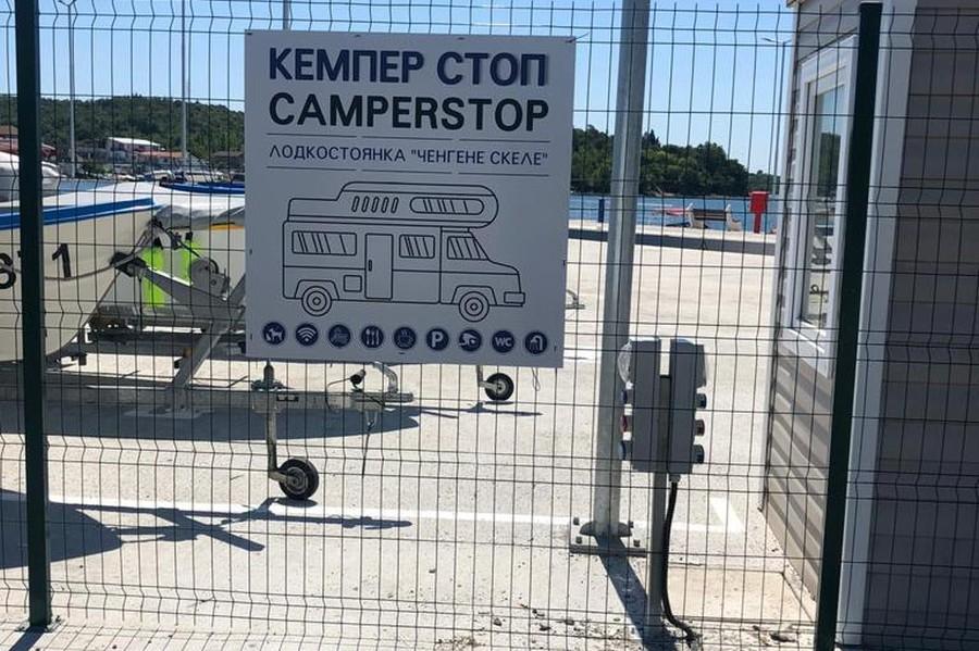 Кемперстоп Ченгене скеле