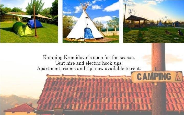Camping Kromidovo